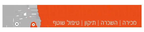 יהודה מלגזות לוגו